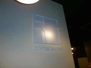 sofue2.jpg