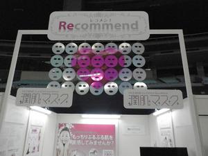 Recomen_1.jpg