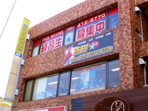 nishida.jpgのサムネイル画像