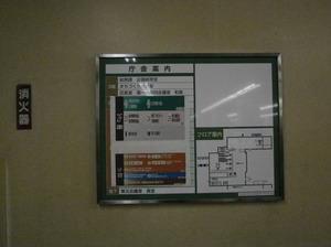 3F_mae.jpg
