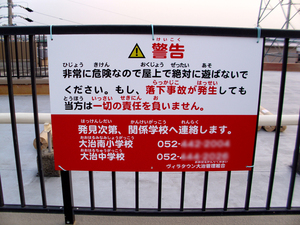 keikoku_1.jpg