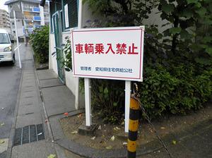 tomiyoshi_iriguchi.jpg