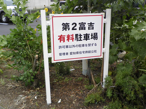 tomiyoshi_nka.jpgのサムネイル画像