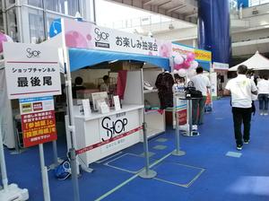 cabletvfesta2013_cyusen.jpg