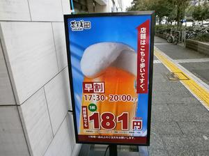 sagami_sakurahonmachi-stand.jpg