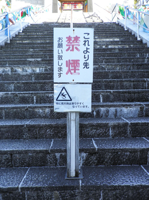 chanbarin_mae.jpg