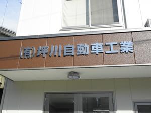 tubokawa_box.jpg