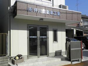 tubokawa_kansei.jpg