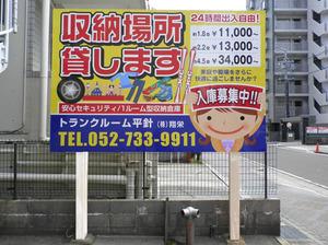 toranku_hirabari.jpg