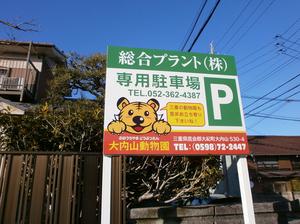 sougo_p1.jpg