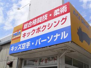 ichimue.jpg