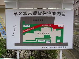 tomiyoshi2_1.jpg