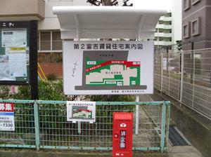tomiyoshi2_3.jpg