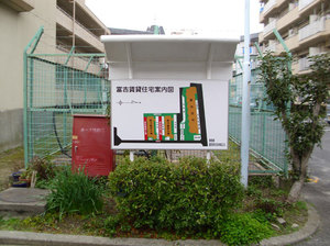 tomiyoshi3_2.jpg