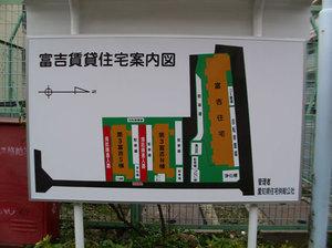 tomiyoshi3_3.jpg