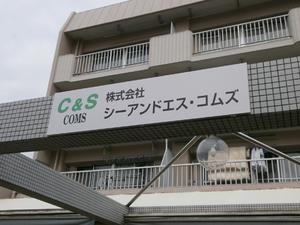 cscomuzu_2.jpg
