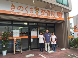kinokuma_anketo.jpgのサムネイル画像