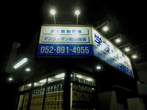 gakuyu_ato2.jpg
