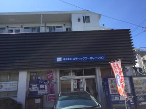 rodeiku2.jpg