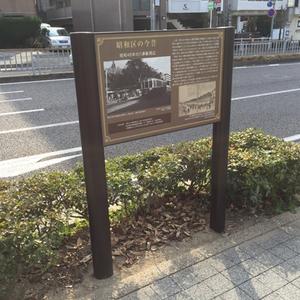 syouwakuyakusyo_syoukouzi2.jpg