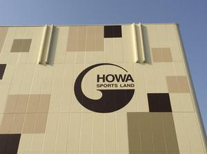 howa5.jpg