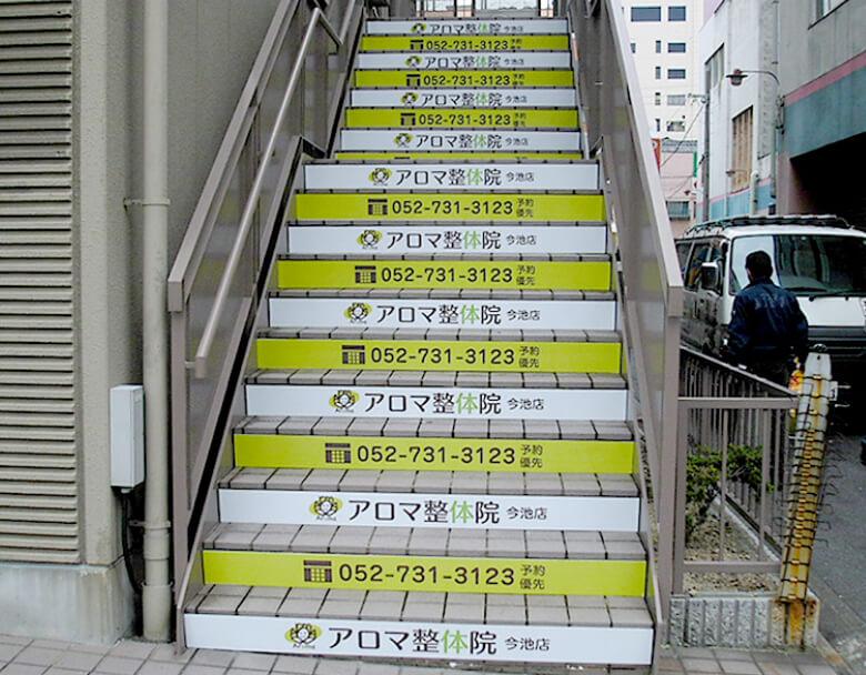 入り口が2階にあるのを階段のデザインで誘導