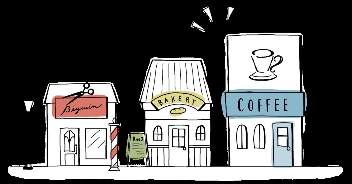 街のシンボル的存在のお店