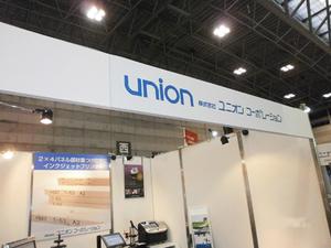 日本木工機械展/ウッドエコテック2015<ユニオンコーポレーション様>