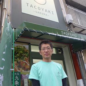 TACOYAKI sakura様