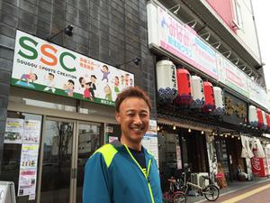 SSC(総合スポーツクリエーション)代表 清水様