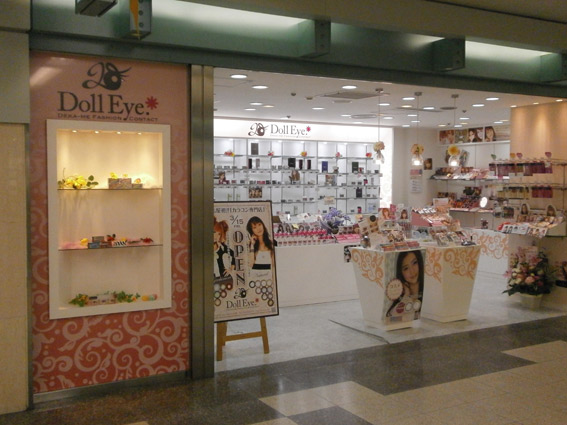 DollEye.様 セントラールパーク店