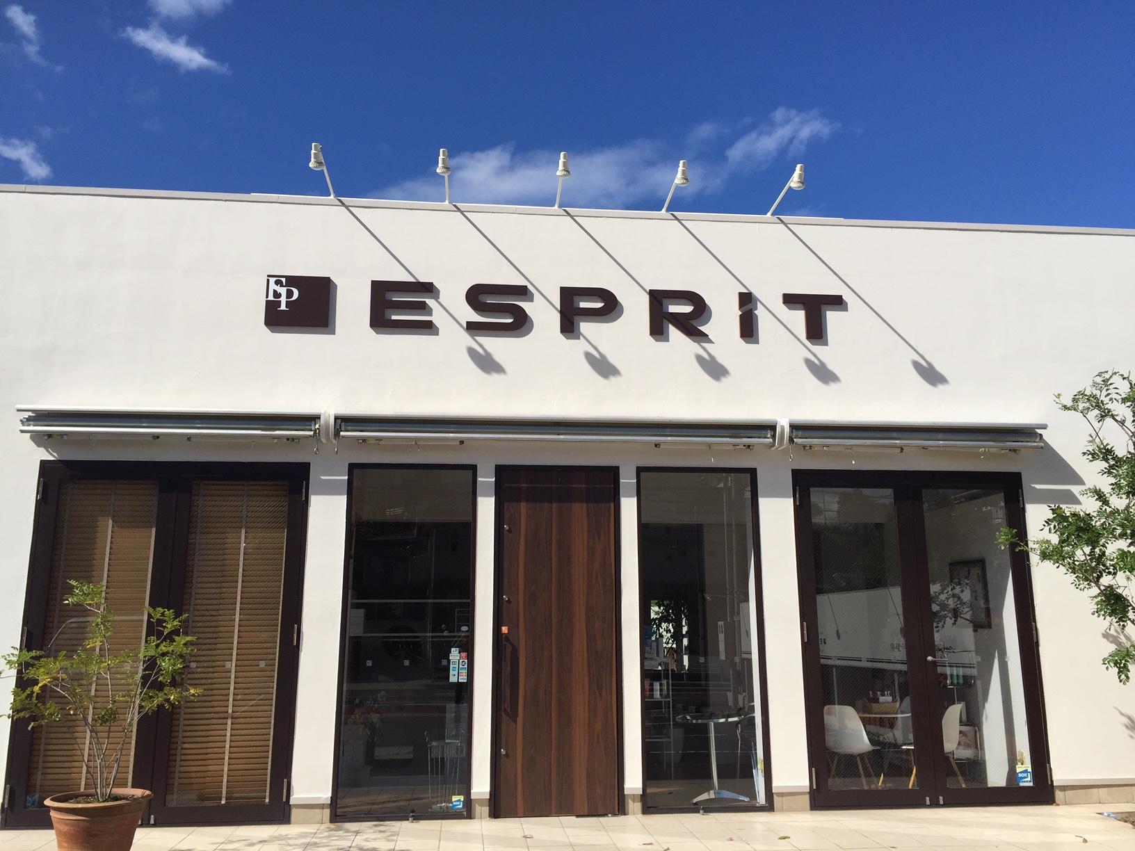 美容室ESPRIT様看板サイン改修