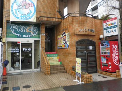 Perch-Music Cafe&Bar・emu Music