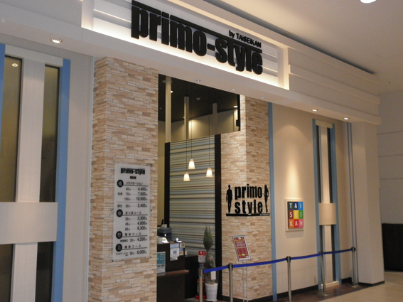 primo-style(プリモ-スタイル)mozoワンダーシティ店