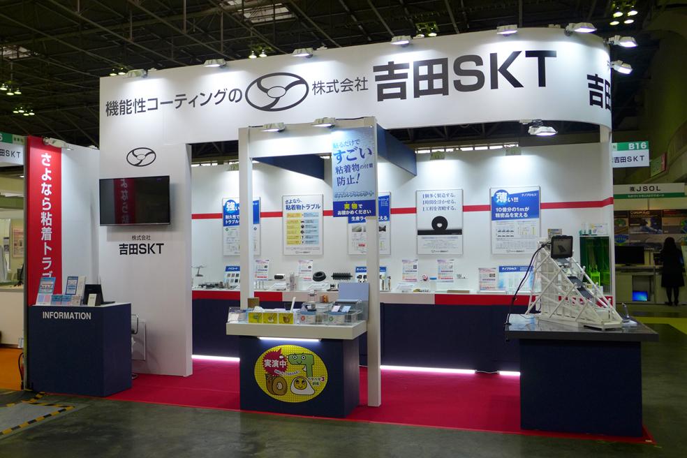 TECH Biz EXPO2015<吉田SKT様ブース>