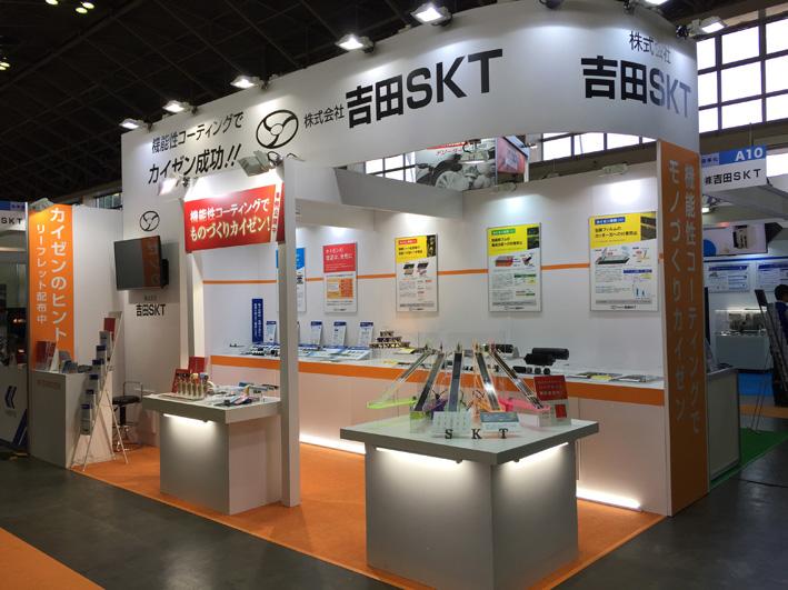 TECH Biz EXPO2016<吉田SKT様ブース施工>