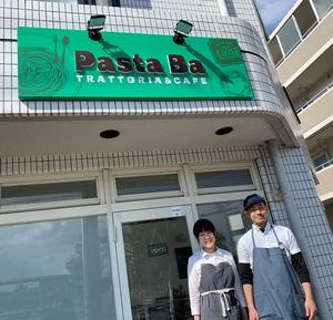 お客様の声<Pastaba 下吉様>
