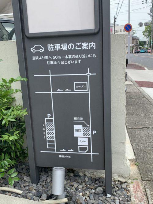 駐車場の案内表示はこんな感じです