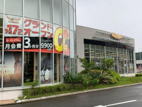 和歌山県に贅沢な空間と通いやすい立地で健康づくりの出来るGYMがオープンしました