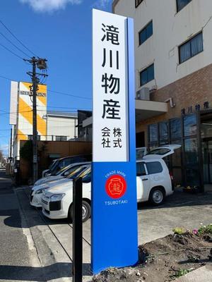 takigawa3.jpg