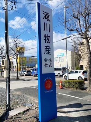 takigawa4.jpg