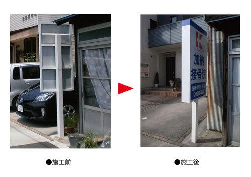 kano_ushiro.jpg